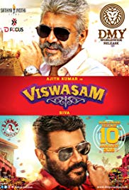 Ajith Kumar Viswasam Tamil Movie South Superstar Movie Advance Booking Pongal Release
