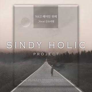 [Single] Sindy - Sindy Holic Vol.2 Mp3 full album zip rar 320kbps