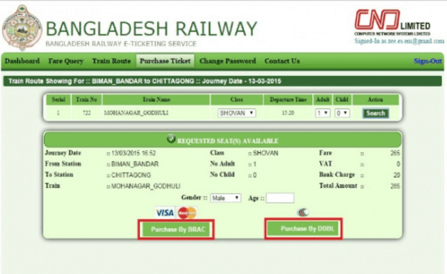 bangladesh railway online ticket confirmation page
