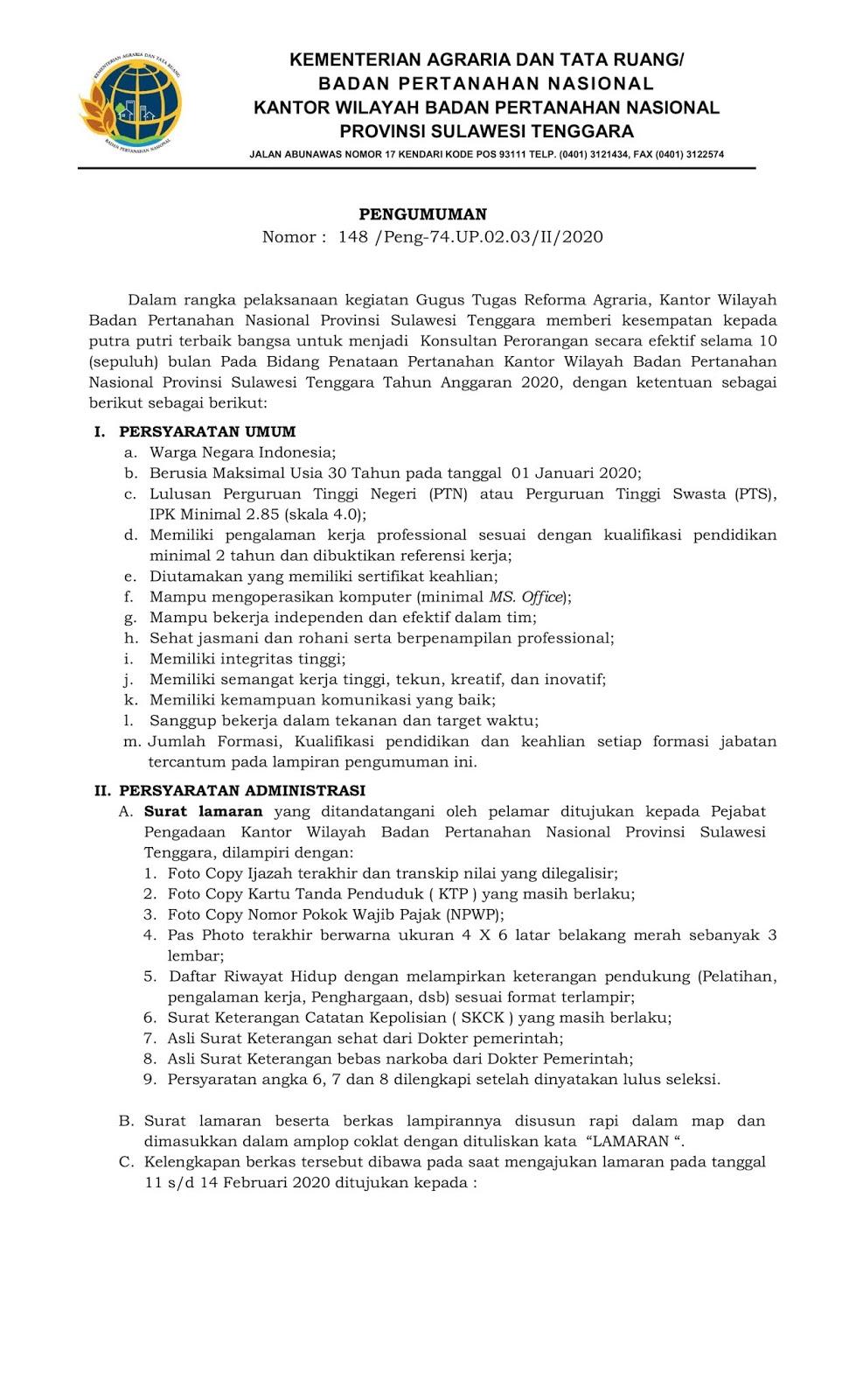 Lowongan Kerja Terbaru Non PNS Badan Pertanahan Nasional Bulan Februari 2020