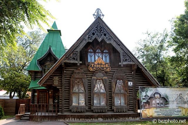 ульяновск теремок