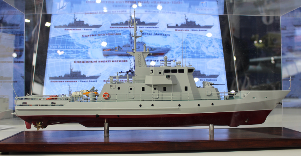 IDEF 2021: Ukrainian SRDSC showcases Kaira-150 multitask craft