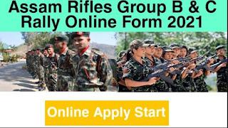 Assam Rifles Group B & C online Form 2021