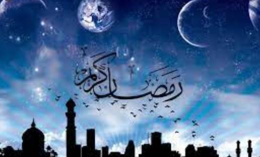 10 aplikasi ucapan wallpaper ramadhan dan Idul fitri
