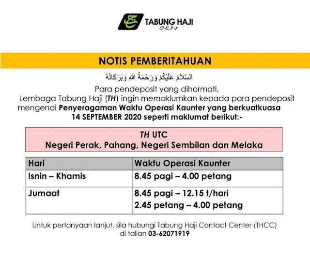Waktu Urusniaga Tabung Haji UTC Di Seluruh Malaysia