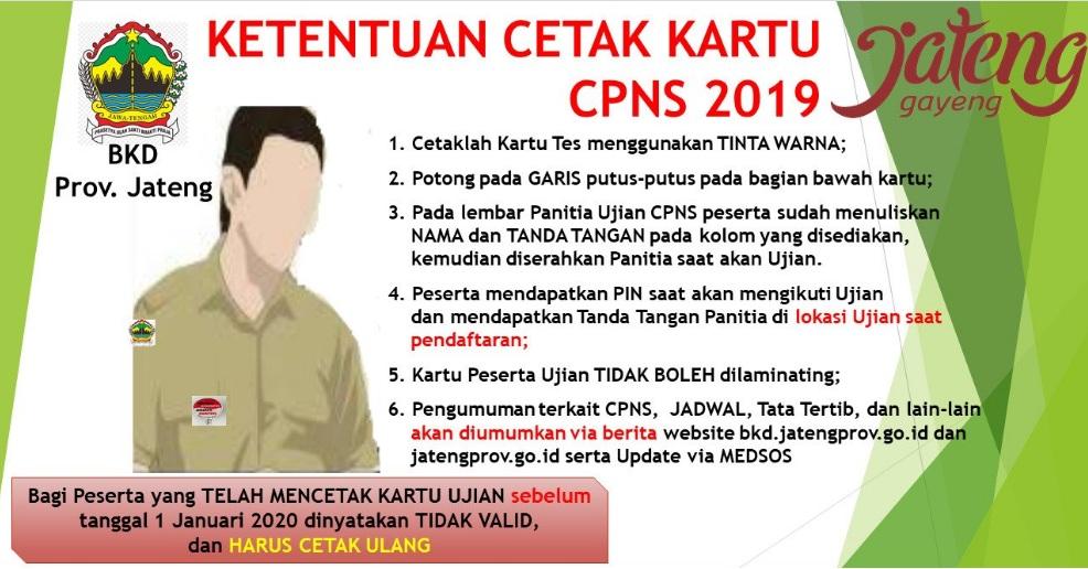 cetak kartu jateng cpns 2020
