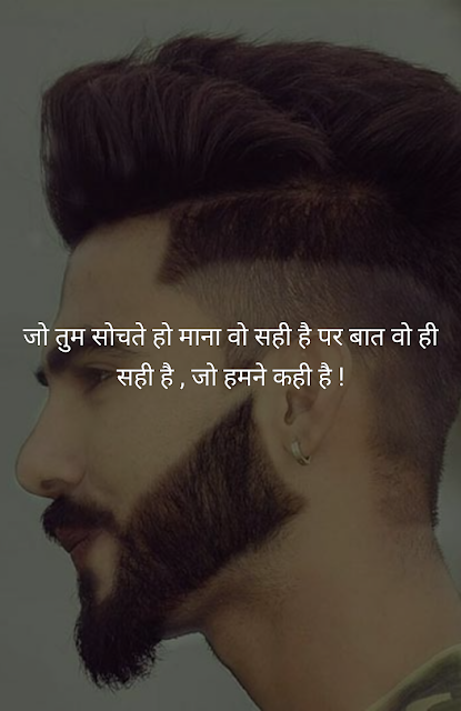 Attitude Rajputana Shayari Status For Facebook, Insta Caption and Whatsapp Status, Hindi Shayari