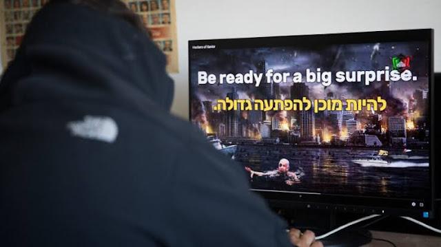 """""""Hitungan Waktu Menuju Kehancuran Israel Telah Dimulai"""", Ratusan Situs Web Israel Diretas"""