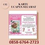 085867642723 Cetak Kartu Ucapan Selamat di Magelang-Yogyakarta