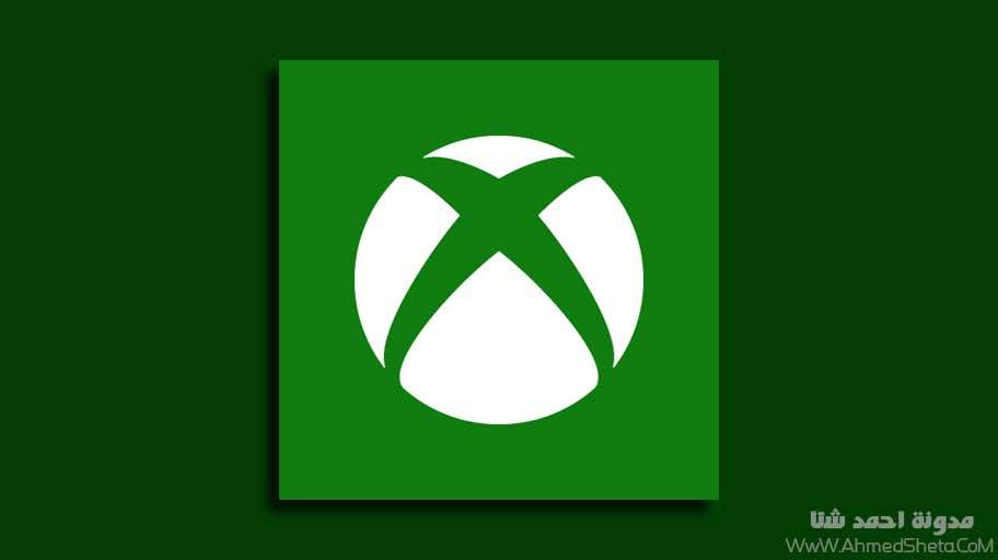 تحميل تطبيق Xbox للأندرويد 2019 للتحكم في أجهزة Xbox One من هواتف الأندرويد