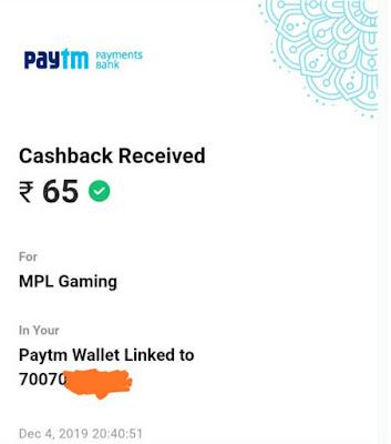 Mpl pro app payment proof