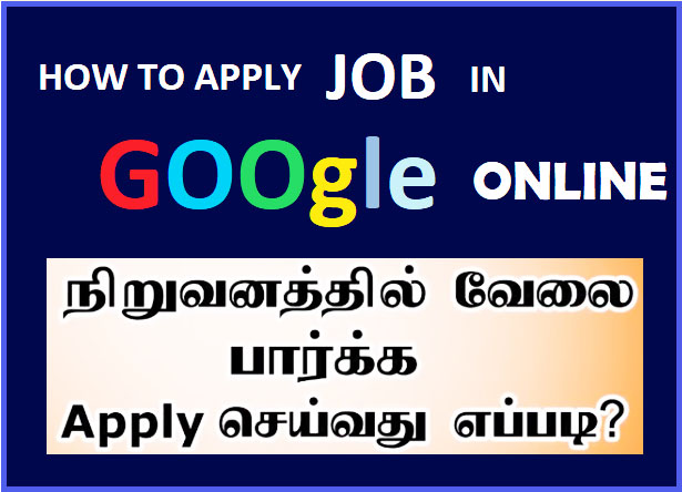 google jobs
