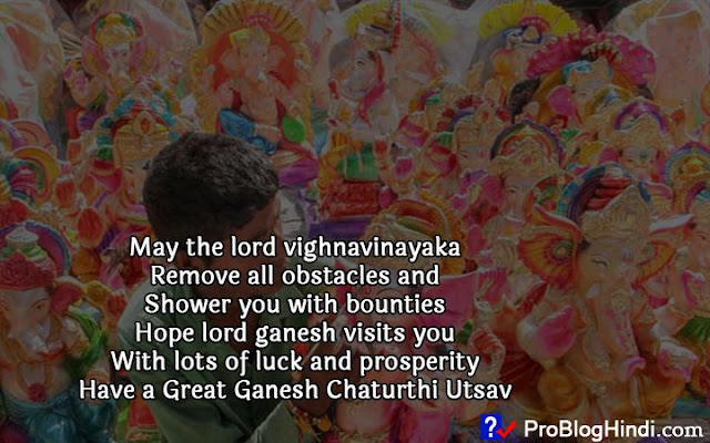 ganesh chaturthi wallpapers wishes hd