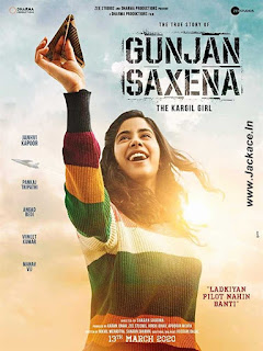Gunjan Saxena – The Kargil Girl First Look Poster 1