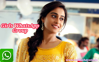 4500+ WhatsApp Group Link to join | Best Girls WhatsApp Group Link List