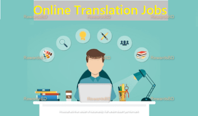 Blog post-translation jobs in india