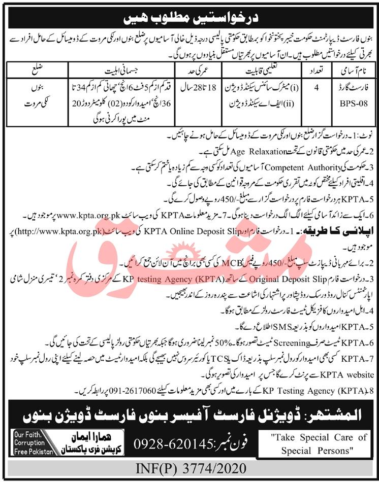 Forest Department Job Advertisement in Pakistan - Apply Now - www.kpta.org.pk Jobs 2021 - 2020