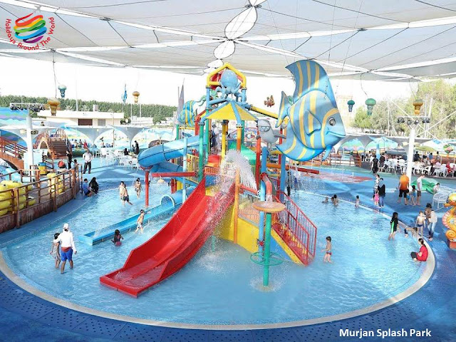 Murjan Splash Park Abu Dhabi
