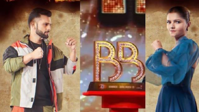 BiG Boss 14 Winner Live Updates :  राखी, अली गोनी एवं निक्की तम्बोली बाहर, राहुल एवं रूबीना के बीच कड़ी टक्कर