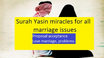 Surah Yasin for marriage proposals, marriage problems, love marriage, rishta, shadi