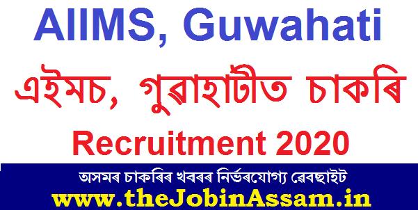 AIIMS, Guwahati Recruitment 2020: Apply for 05 Group 'A' Vacancies
