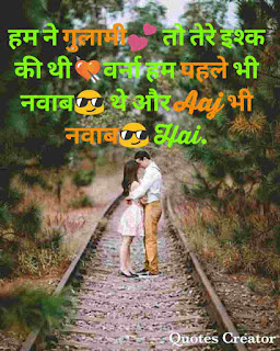 Best status in hindi for girlfriend