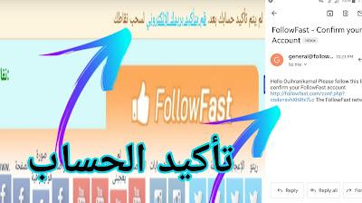 متابعين انستغرام بطريقة قنونية
