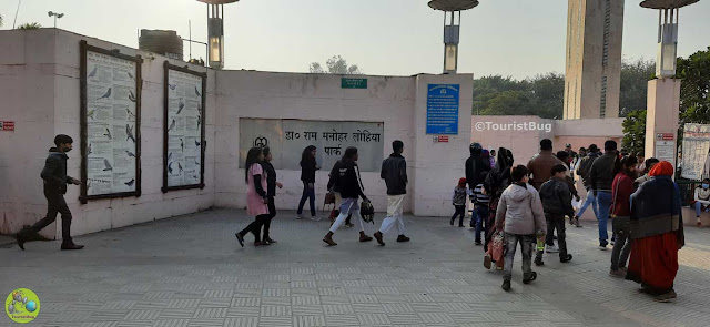 lohiya park in Lucknow