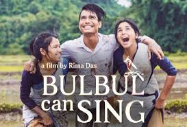 Bulbul Can Sing Assamese Movie Wiki, Collection, Cast, Awards, Collection Budget, Actors (Jollywood)
