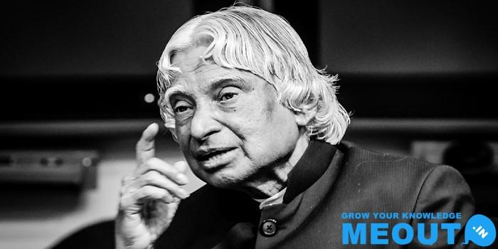 अब्दुल कलाम का जीवन परिचय,अब्दुल कलाम जीवनी - APJ Abdul Kalam Biography