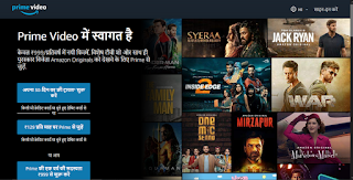 BEST Way To Download Latest Hindi Movies