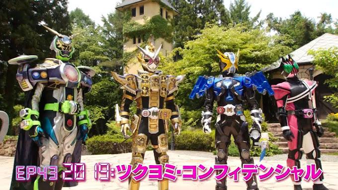 Spoiler Kamen Rider Zi-O Episode 43, Keempat Kamen Rider Bergabung