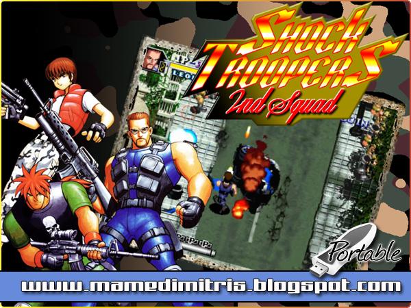 MaMe DiMiTriS Arcade: Shock Troopers 2 Arcade Portable