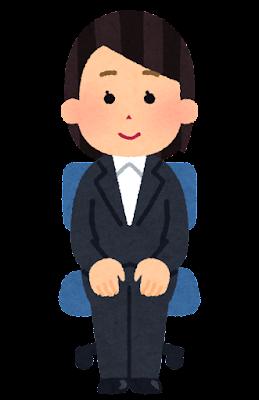 オフィスチェアに座る人のイラスト(スーツの女性)