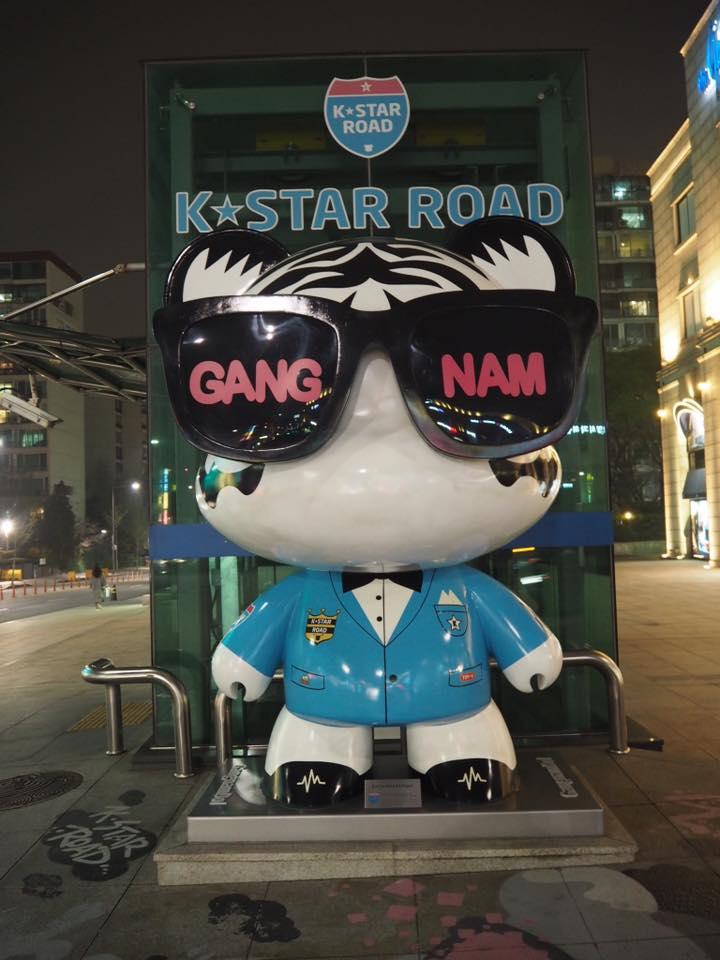 k star road gangnam seoul