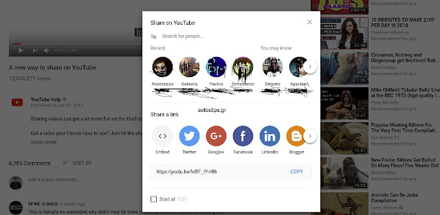 Youtube sharing to contacts