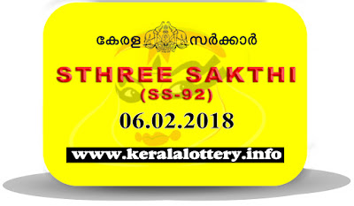keralalottery.info, sthree sakthi today result : 6-2-2018 sthree sakthi lottery ss-92, kerala lottery result 6-01-2018, sthree sakthi lottery results, kerala lottery result today sthree sakthi, sthree sakthi lottery result, kerala lottery result sthree sakthi today, kerala lottery sthree sakthi today result, sthree sakthi kerala lottery result, sthree sakthi lottery ss 92 results 06-02-2018, sthree sakthi lottery ss-92, live sthree sakthi lottery ss-92, 6.2.2018, sthree sakthi lottery, kerala lottery today result sthree sakthi, sthree sakthi lottery (ss-92) 06/02/2018, today sthree sakthi lottery result, sthree sakthi lottery today result 6-2-2018, sthree sakthi lottery results today 6 2 2018, kerala lottery result 06.02.2018 sthree-sakthi lottery ss 92, sthree sakthi lottery, sthree sakthi lottery today result, sthree sakthi lottery result yesterday, sthreesakthi lottery ss-92, sthree sakthi lottery 06.02.2018 today kerala lottery result sthree sakthi, kerala lottery results today sthree sakthi, sthree sakthi lottery today, today lottery result sthree sakthi, sthree sakthi lottery result today, kerala lottery result live, kerala lottery bumper result, kerala lottery result yesterday, kerala lottery result today, kerala online lottery results, kerala lottery draw, kerala lottery results, kerala state lottery today, kerala lottare, kerala lottery result, lottery today, kerala lottery today draw result, kerala lottery online purchase, kerala lottery online buy, buy kerala lottery online, kerala lottery tomorrow prediction lucky winning guessing number, kerala lottery, kl result,  yesterday lottery results, lotteries results, keralalotteries, kerala lottery, keralalotteryresult, kerala lottery result, kerala lottery result live, kerala lottery today, kerala lottery result today, kerala lottery results today, today kerala lottery result