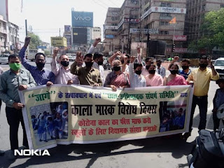 student-and-parents-protest-patna