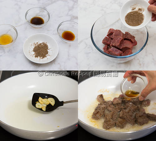 炒五香牛肉粒製作圖 Five Spice Beef Stir Fry Procedures