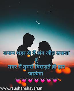 love status images in hindi, love status images in english, love status photo hd, love status images marathi, boy status photo, girl status photo, life status photo,status images download, raushanshayari,