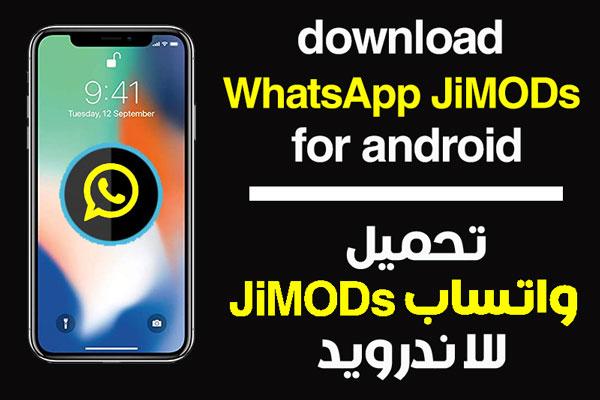 jimods whatsapp latest version، jimods whatsapp new version download، jimods whatsapp، jimods whatsapp 2020، whatsapp jimods ultima version، whatsapp+ jimods (jtwhatsapp)، whatsapp jimods terbaru 2020، تحميل JTWhatsApp، تحديث JTWhatsApp، تحميل جي تي واتساب، Télécharger JTWhatsApp، WhatsApp JiMODs، Jtwhatspp، WhatsApp شفاف، whatsapp plus jimods v8.12 jimtechs editions،