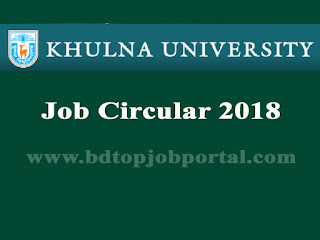 Khulna University Job Circular 2018