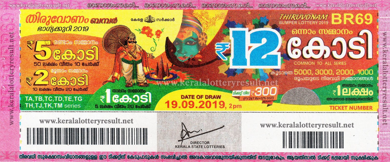 Official Thiruvonam Bumper 2019 BR 69 Results 19.9.19