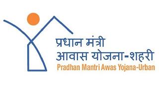 [PMAY] प्रधानमंत्री आवास योजना 2019 - ऑनलाइन ऑनलाइन आवेदन