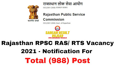 Free Job Alert: Rajasthan RPSC RAS/ RTS Vacancy 2021 - Notification For Total (988) Post