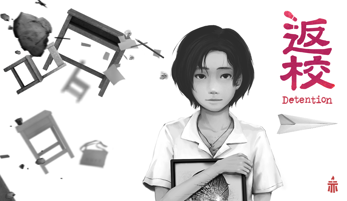 detention-for-iphone-ipad