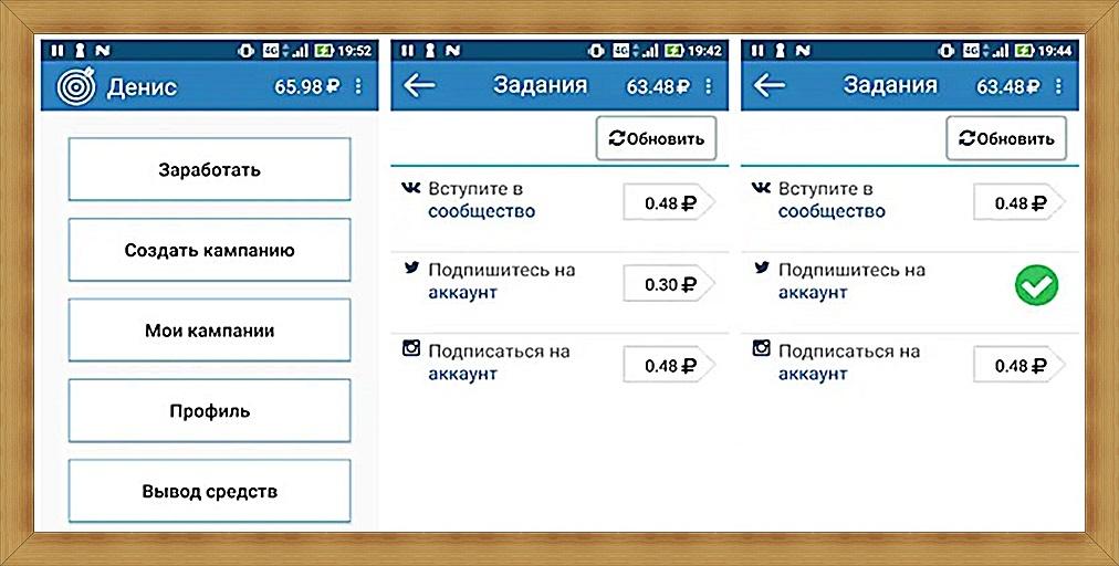VKtarget — сервис для заработка денег на заданиях