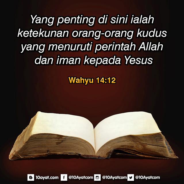 Wahyu 14:12