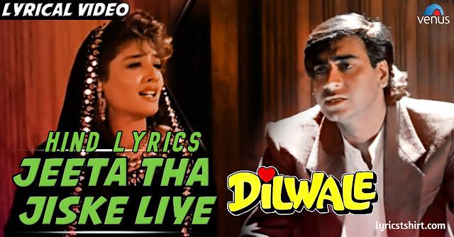 Jeeta Tha Jiske Liye Jiske Liye Marta Tha Lyrics in Hindi