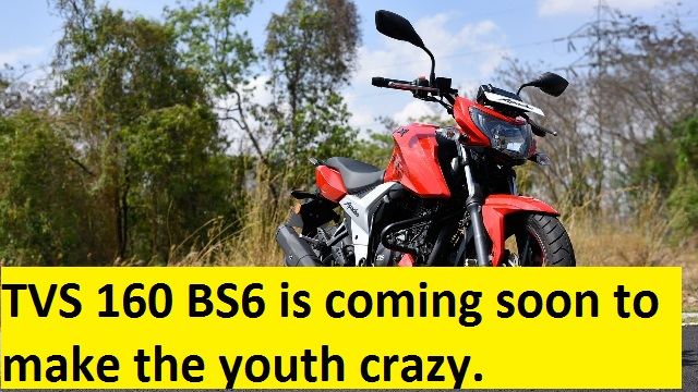 TVS 160 BS6 is coming soon to make the youth crazy.